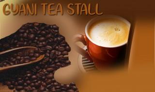 GYANI TEA STALL