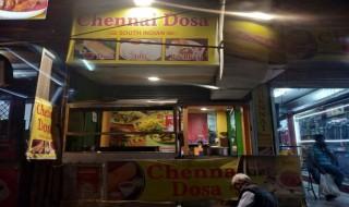 Chennai Dhosa