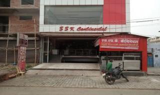 S.S.K.Fast Food Courner